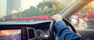 новые правила для водителей