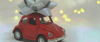 Покупка автомобиля с Электронным ПТС